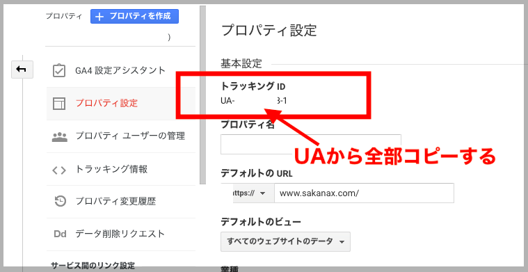 f:id:kawabatamasami:20210329225845p:plain