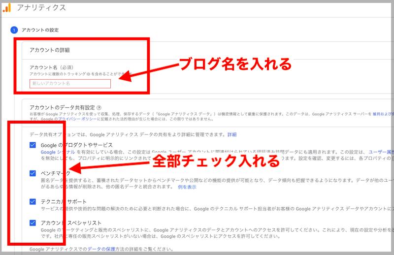 f:id:kawabatamasami:20210329225848p:plain
