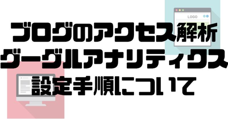 f:id:kawabatamasami:20210329233951p:plain