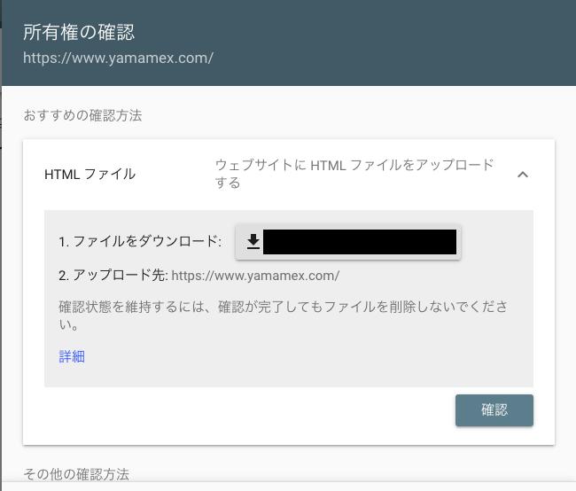 f:id:kawabatamasami:20210401225621p:plain