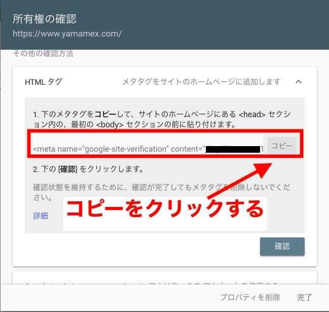 f:id:kawabatamasami:20210401225821p:plain