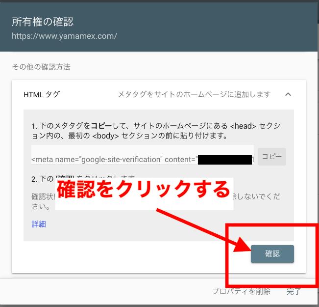 f:id:kawabatamasami:20210401230818p:plain