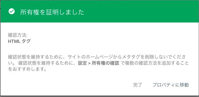 f:id:kawabatamasami:20210401230820p:plain