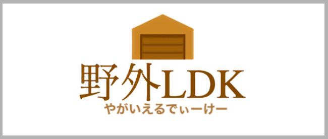f:id:kawabatamasami:20210402094818p:plain