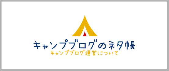 f:id:kawabatamasami:20210402100104p:plain