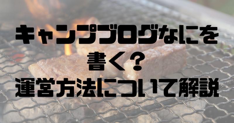 f:id:kawabatamasami:20210402192147p:plain