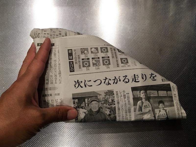 f:id:kawabatamasami:20210628213342j:plain