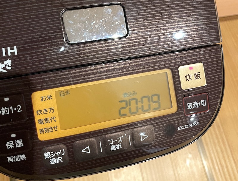 f:id:kawabatamasami:20210715222849j:plain