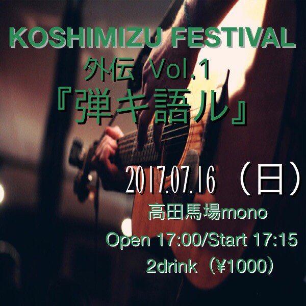 f:id:kawabeko1991:20170717053657j:plain