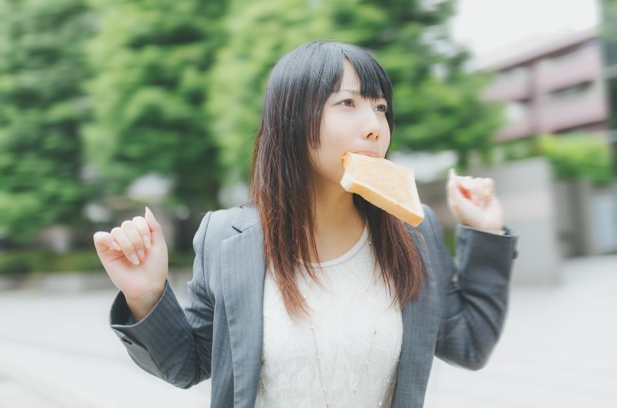 f:id:kawabeko1991:20190725230926j:plain