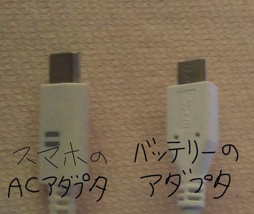 f:id:kawabemakoto:20180909105606j:plain