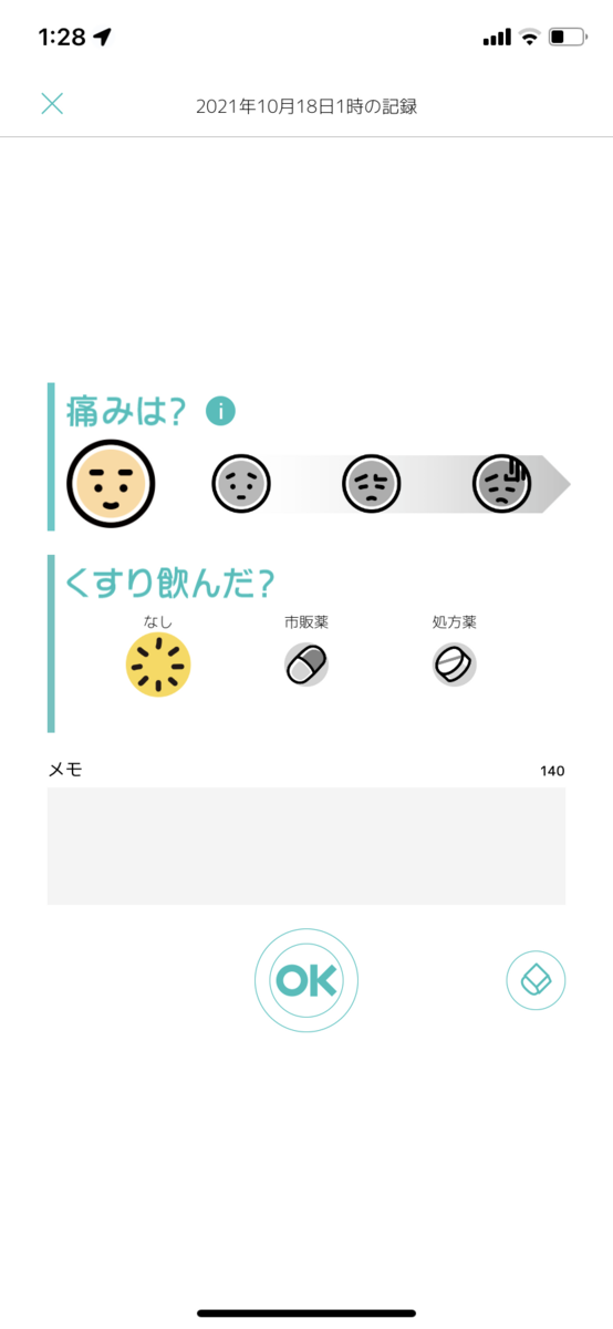 f:id:kawabenagi:20211018012931p:plain
