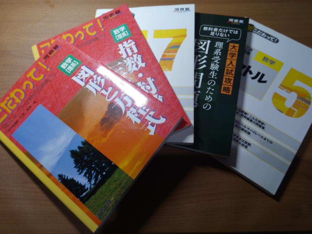 f:id:kawabutanosato:20180122122410j:plain