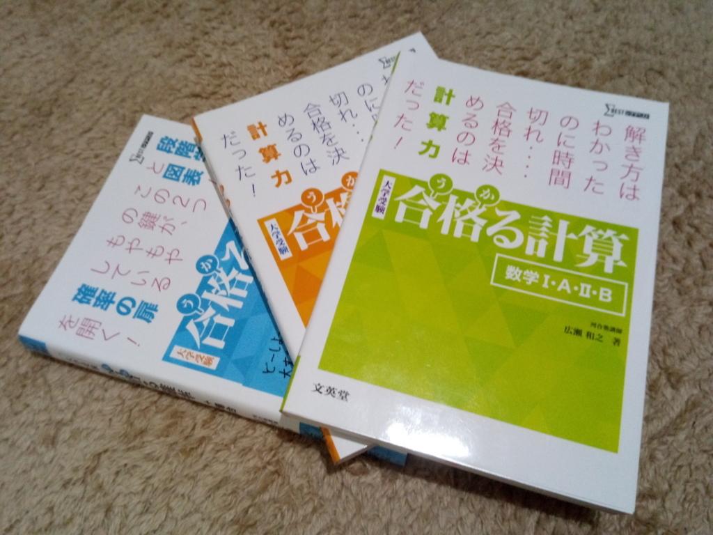 f:id:kawabutanosato:20180123173103j:plain