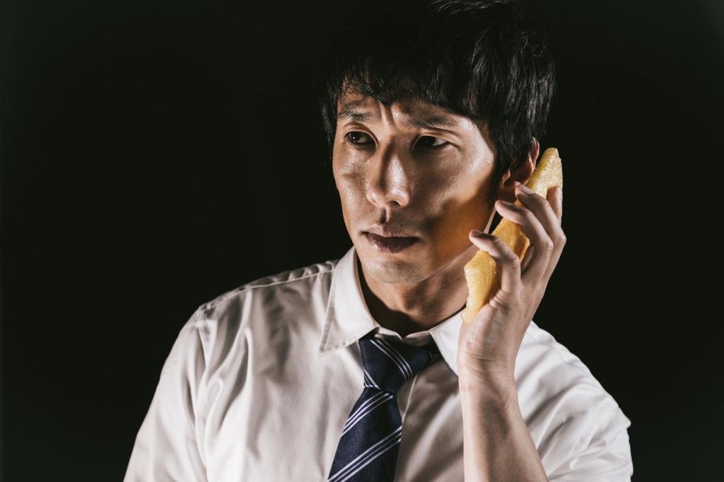 f:id:kawabutanosato:20180205134336j:plain