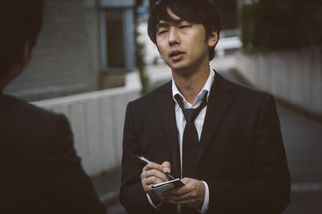 f:id:kawabutanosato:20180218183843j:plain