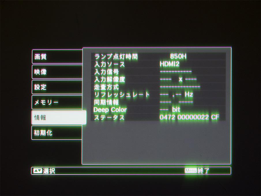 f:id:kawacame1959:20200716202445j:plain
