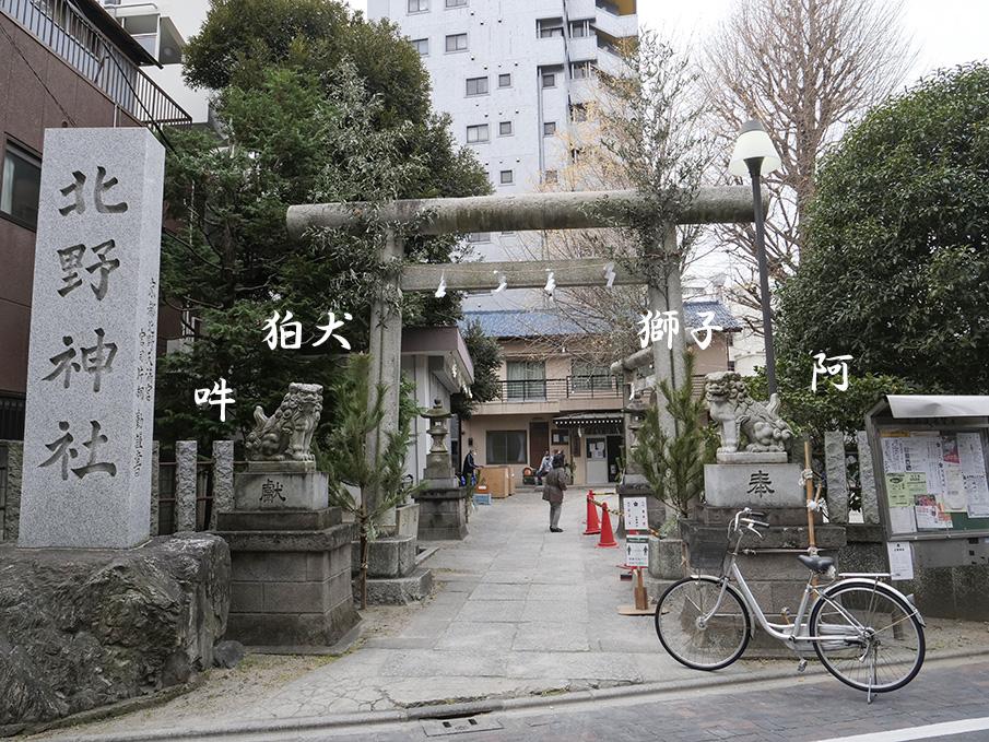 f:id:kawacame1959:20201228134718j:plain
