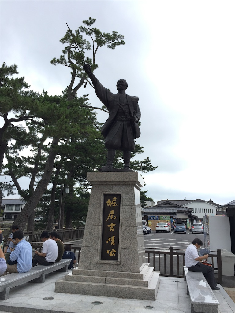 f:id:kawachi_SAN:20170814012453j:image