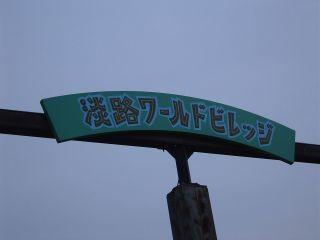 f:id:kawacho:20051030231955j:image