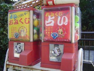f:id:kawacho:20051107001345j:image
