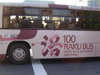 f:id:kawacho:20051107001359j:image