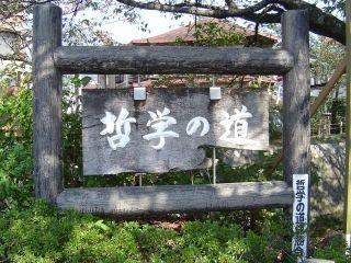 f:id:kawacho:20051107001846j:image