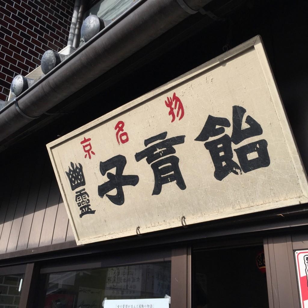 f:id:kawacho:20160101132822j:plain
