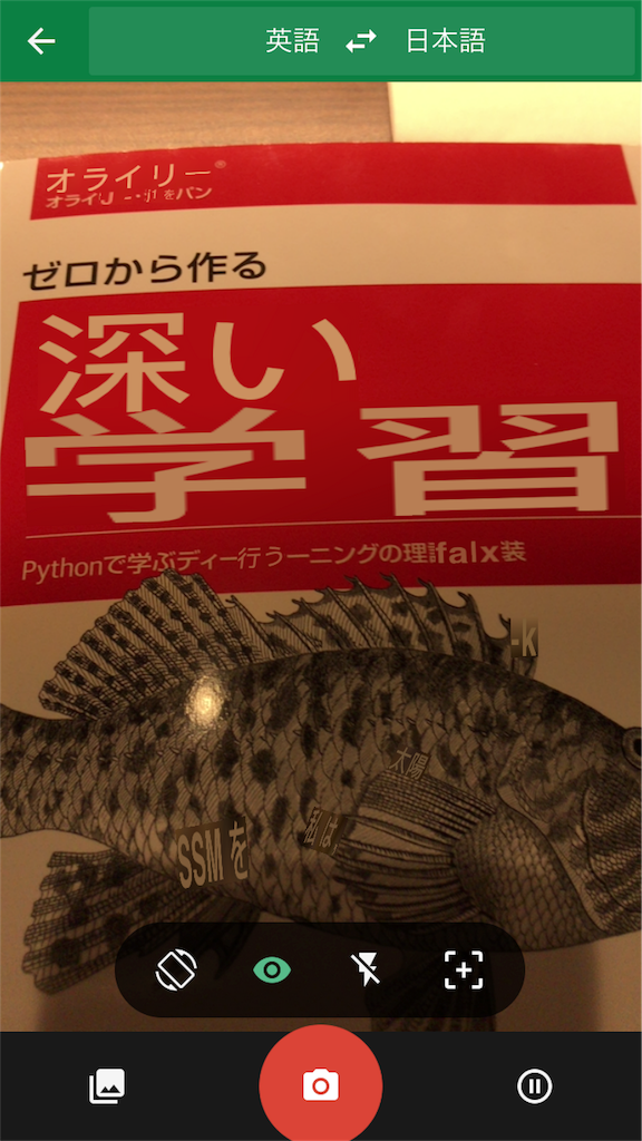 f:id:kawacho:20170223000518p:image