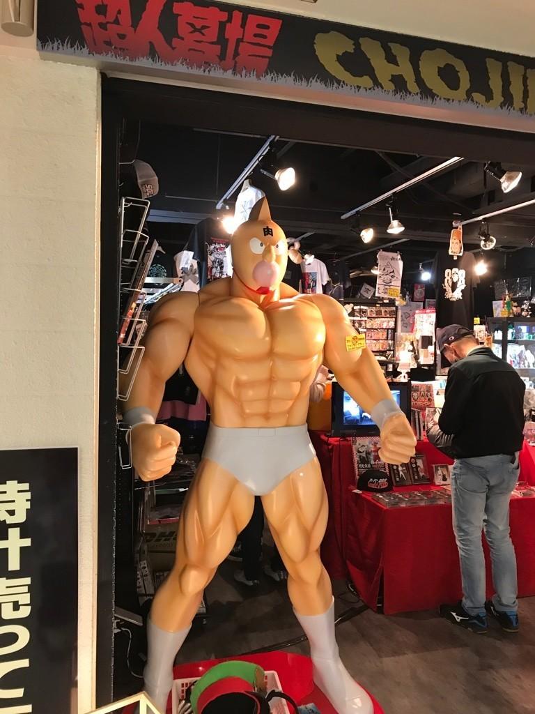 f:id:kawacho:20180520164638j:plain