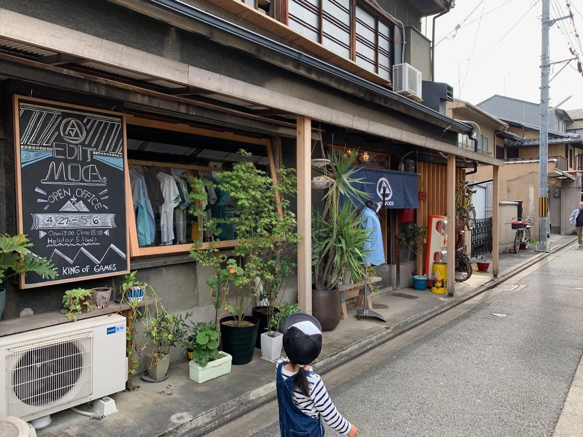f:id:kawacho:20190503151633j:plain