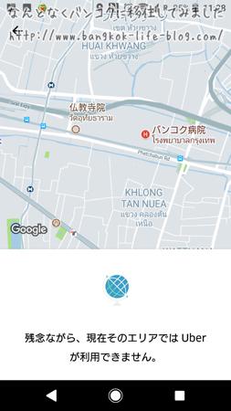 f:id:kawada1234:20180423153728j:plain