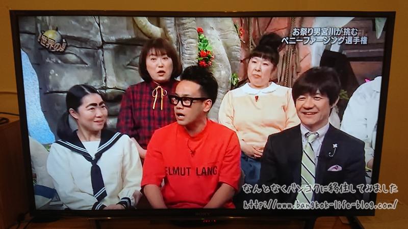 タイで日本のテレビを見る