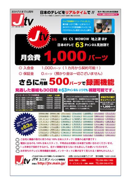 f:id:kawada1234:20180503211741j:plain