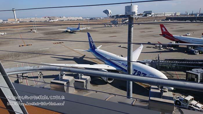 スカイスキャナーを使って世界最安航空券を購入する方法