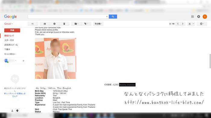 f:id:kawada1234:20180722121555j:plain