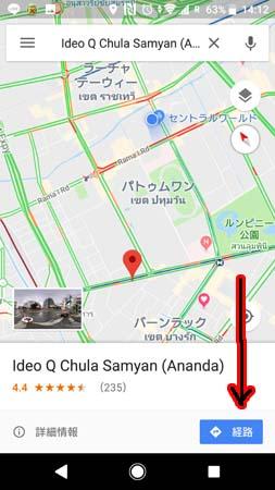 f:id:kawada1234:20180727140007j:plain