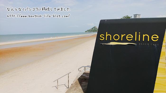 ホアヒンビーチの紹介