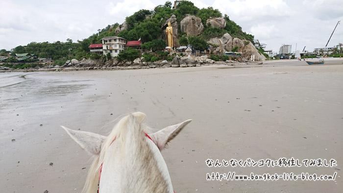 ホアヒンビーチで乗馬