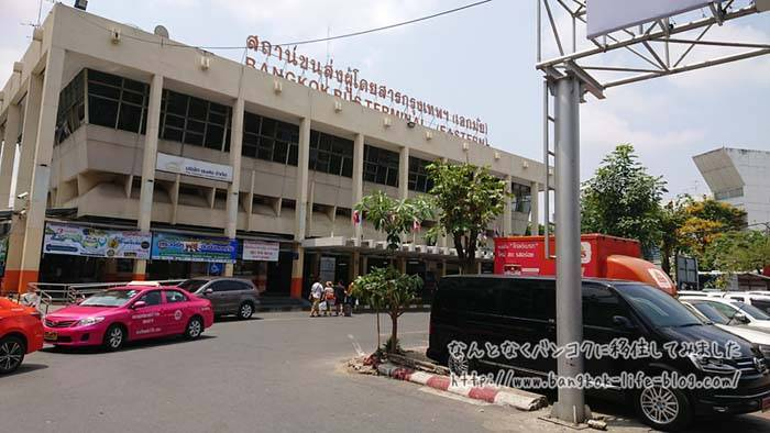 バンコク エカマイバスターミナル