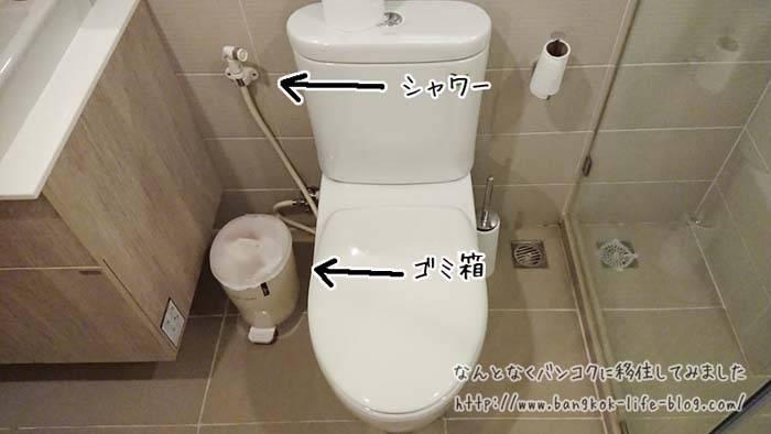 タイのトイレの使い方