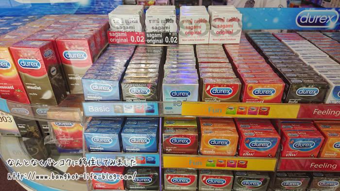 タイで買えるおすすめのコンドーム
