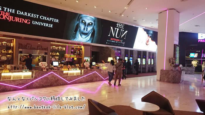バンコク エムクオーティエの映画館 Quartier CineArt