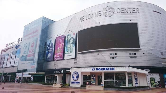 ラオスのショッピングモール ビエンチャンセンター