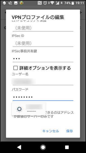 f:id:kawada1234:20181101145822j:plain