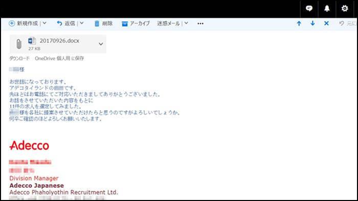 f:id:kawada1234:20181101184818j:plain