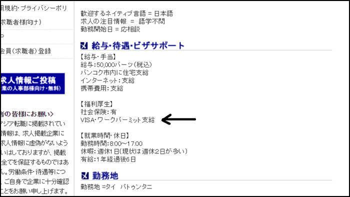 f:id:kawada1234:20181101185603j:plain