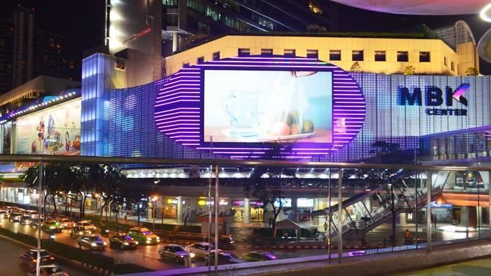 バンコクの超巨大ショッピングモール MBK(マーブンクロン)
