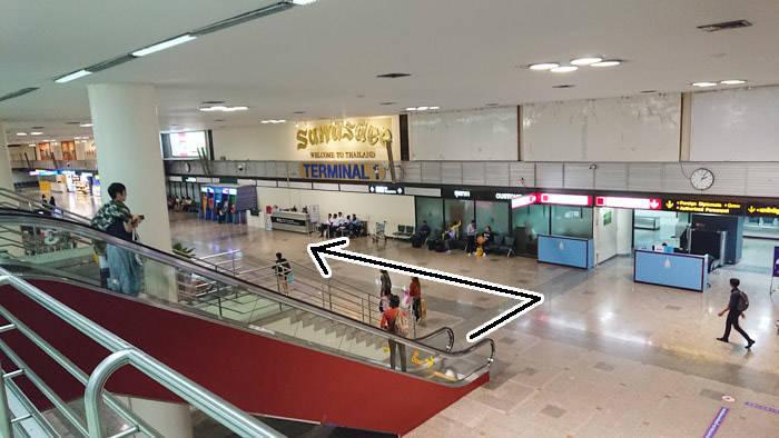 ドンムアン空港のタクシー乗り場への行き方