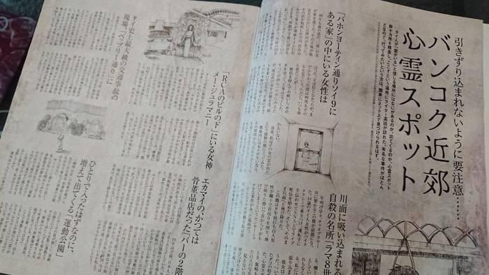 f:id:kawada1234:20181226202937j:plain